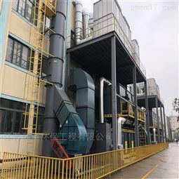 养殖场废气除臭处理有害气体环保设备