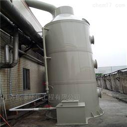 废气除臭系统工程