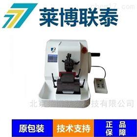 JY-355AT植物组织切片机