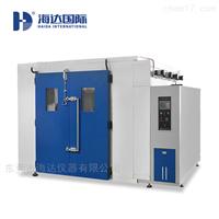 HD-E705步入式恒温恒湿房专业定制