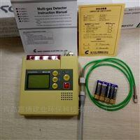 日本原装复合型气体检测器
