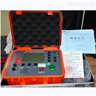 PN3050防雷等电位测试仪