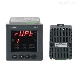 WHD72-22/UT安科瑞地下管廊智能温湿度控制器配套传感器