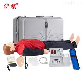 HM/CPR490沪模-全自动数字计数电脑心肺复苏模拟人
