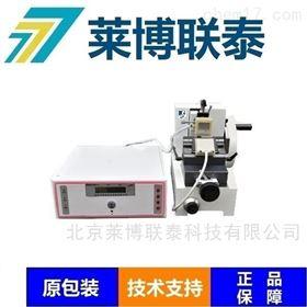 JY-1508RIII动物组织冷冻切片机