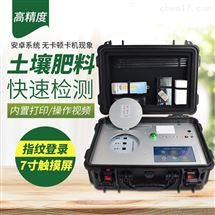 FK-HT100高精度土壤养分速测仪