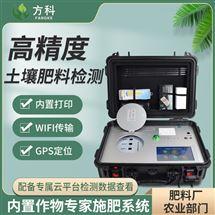 FK-HT200高智能土壤肥料养分速测仪
