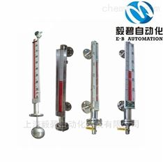 UHZ系列侧装式磁翻板液位计厂家