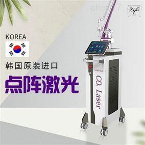 激光祛疤治疗仪co2点阵激光仪器