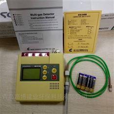 日本 进口 一氧化碳复合型气体检测器