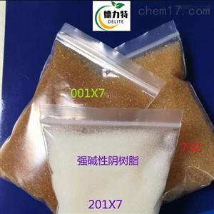 专业生产混床阴离子交换树脂