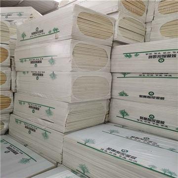 1200*600宜州市批发商供应-聚氨酯保温板-外墙隔热板