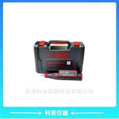 ZC20-D数字砂浆回弹仪