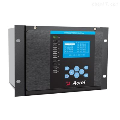 ARB5-E弧光保护装置保护扩展单元