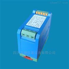 智能电涡流传感器(RS485)