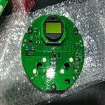 FZcon-D智能非侵电动履行器电源板FZcon-3-D