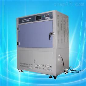 AP-UV东莞光伏组件紫外老化试验箱