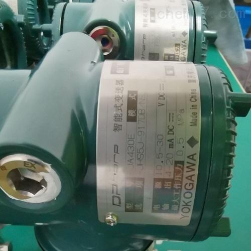 金湖横河EJA-110E压力变送器价格
