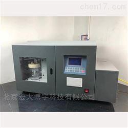 BYDL-3000L汉显智能定硫仪 全自动测硫仪*测硫含量专家