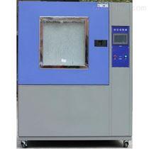 YHT—SC600砂尘试验箱