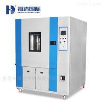 HD-E702-408T温湿度测试箱技术参数