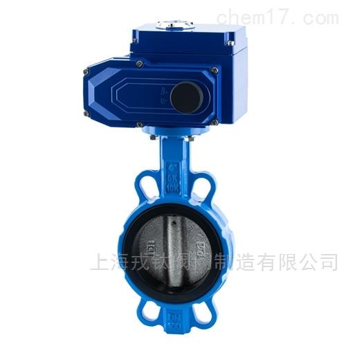 D971F电动对夹蝶阀