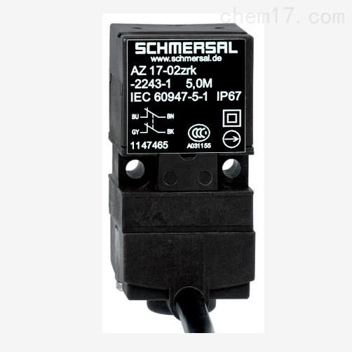 德国SCHMERSAL带分离式操动件安全开关
