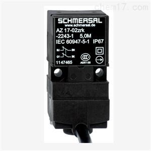 AZ 17-02ZRK-2243-5.0M德国SCHMERSAL带分离式操动件安全开关