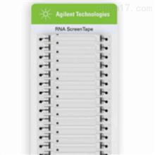 5067-5576Agilent RNA ScreenTape 测序相关