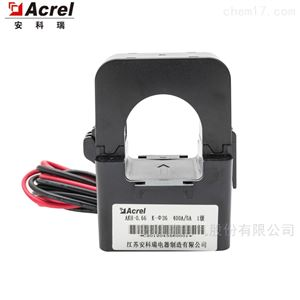 AKH-0.66/K K-∮36 400/5A开口式电流互感器 电度表配套