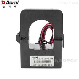 AKH-0.66/K K-∮50 1000/5A1000/5A开口式电流互感器