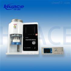 HC2661型手持式四探针测试仪
