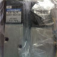A203-4E2-13日本小金井KOGANEI电磁阀