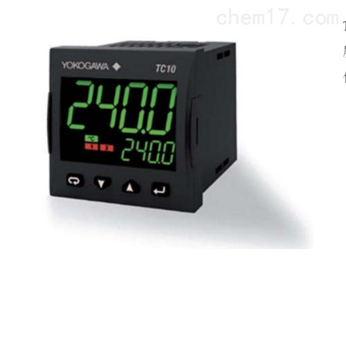 温控器调节器TC10-NHCVRRDSF横河YOKOGAWA