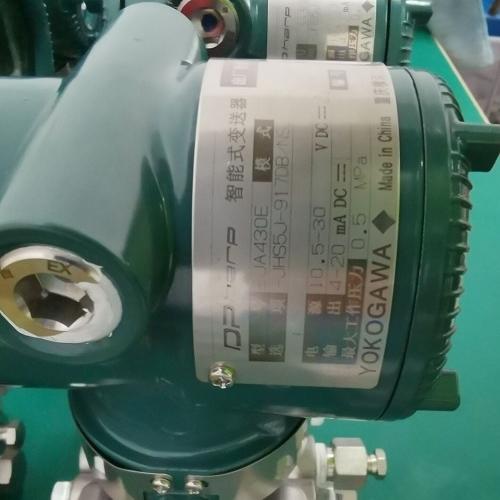 金湖横河EJA-110E压力变送器批发