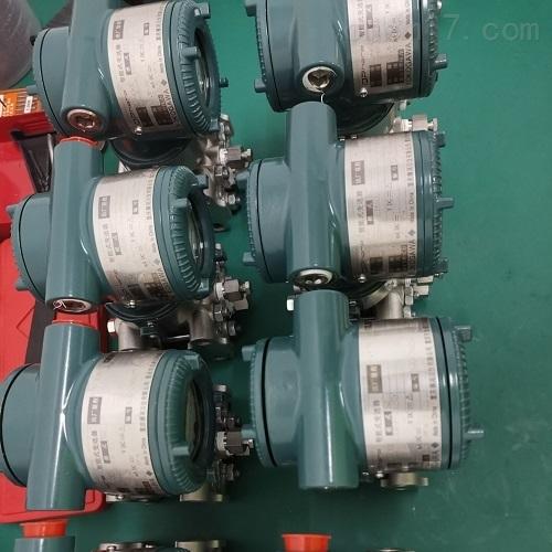 金湖横河EJA-110E压力变送器生产