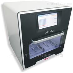 阿凡提核酸全自动提取仪