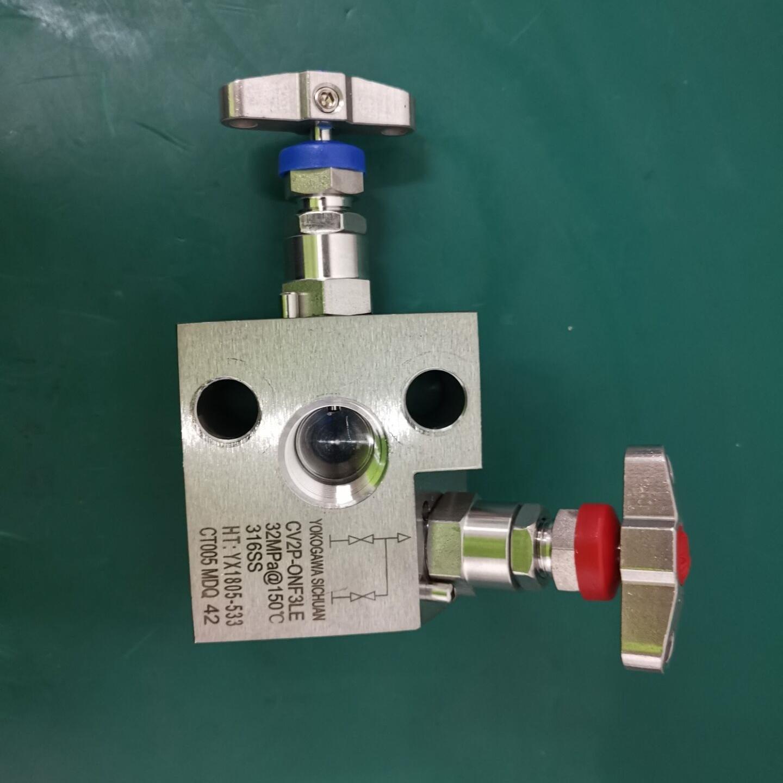 江苏横河EJA430A压力变送器