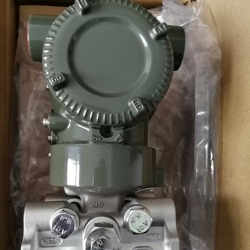 EJA310A压力变送器