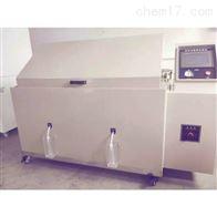黑龙江省哈尔滨市温湿度复合式盐雾试验箱