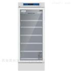 YC-525L中科美菱 2~8℃医用冷藏箱