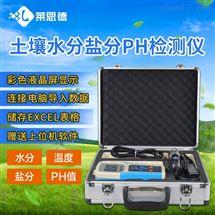 LD-WSY土壤水分温度电导率测定仪价格