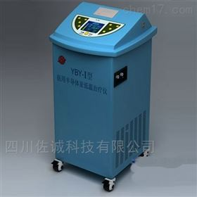 YBY-I(单冷)型医用半导体亚低温治疗仪