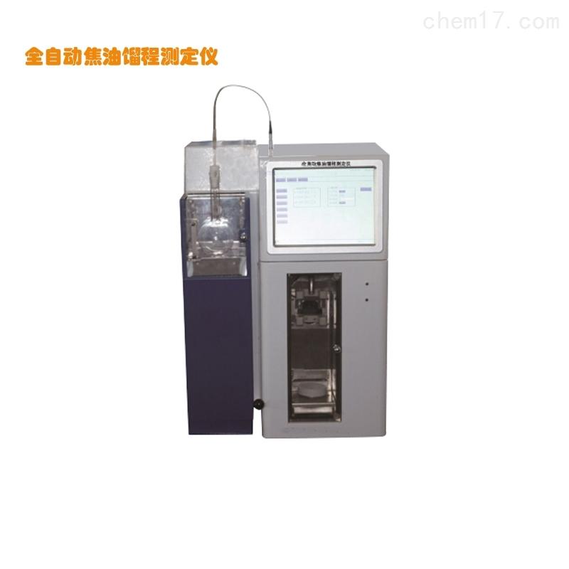 全自动焦油馏程测定仪