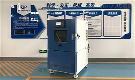 GP/HTJM精密高温老化试验箱
