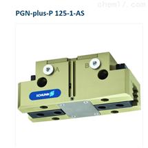 雄克机械手PGN-plus-P 125-1-AS