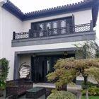 制作系统门窗仿古装饰美景条复古风格