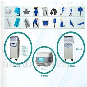TCS2-1/2/3/4/5/TCS1-1医用控温仪/亚低温治疗仪/颅脑降温仪