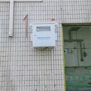 JYB-OU宁夏垃圾处理厂恶臭环境监测设备
