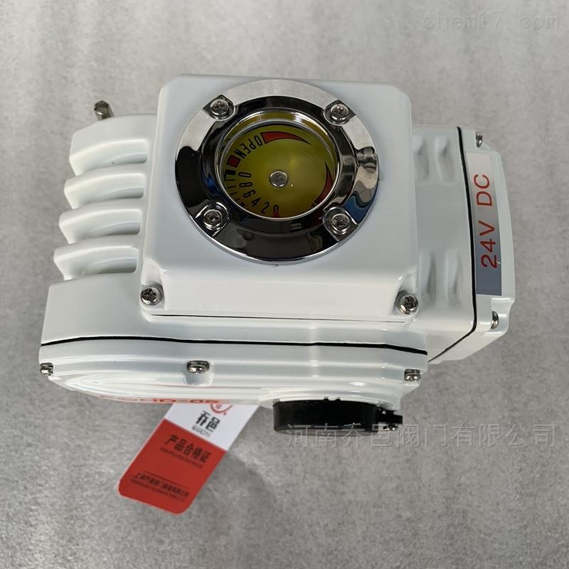 电动调节三片式球阀 电动调节型丝口球阀